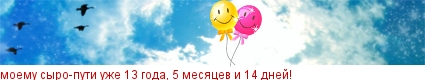 [Изображение: ruler.php?date=16-2-2009&bgId=527&am...%E5&a=]