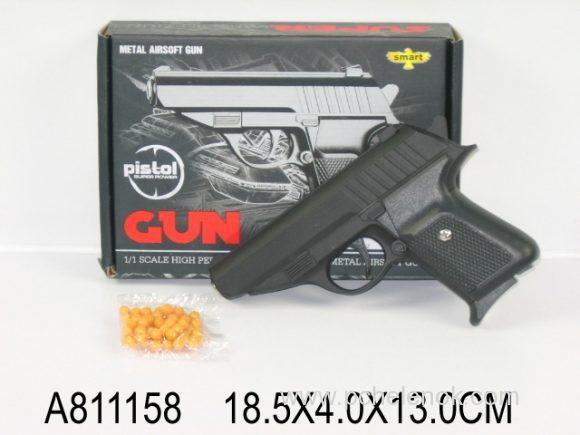 Раскраска пистолеты и автоматы