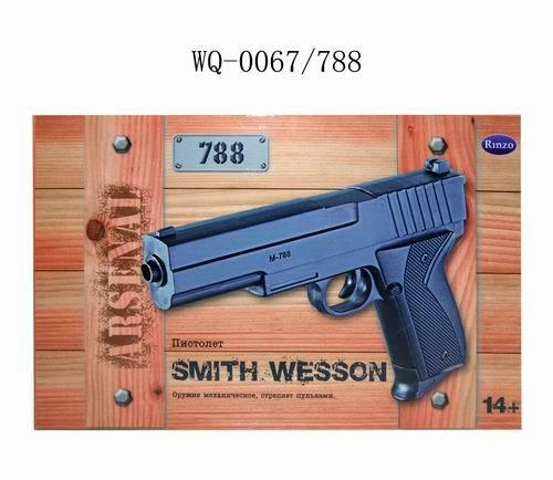 �������� ������������ SMITH WESSON, �������� ��������, 23,1�4,5�15,3��, ����������