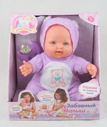 ���� �����. Joy Toy BOX 28*26*17 ��. �������� �����, � ����������� ���. 5234