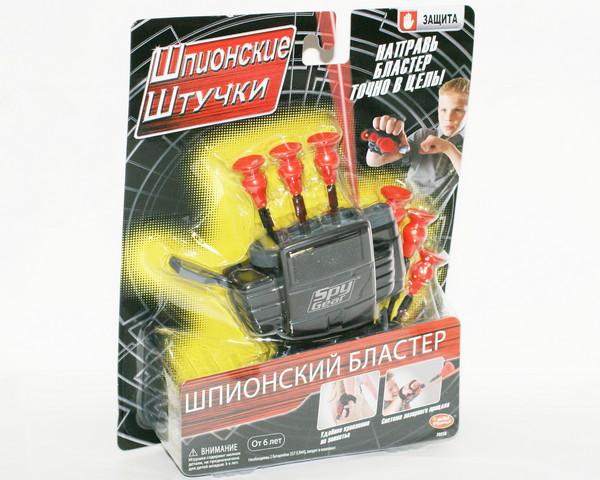 Детские игрушки в Минске  Интернетмагазин игрушек для детей