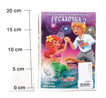 А.Наст.игра(бл):Русалочка2 АСТ 1015667А04151