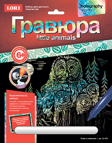 Гравюра Гр-534 Little Animals Сова с со