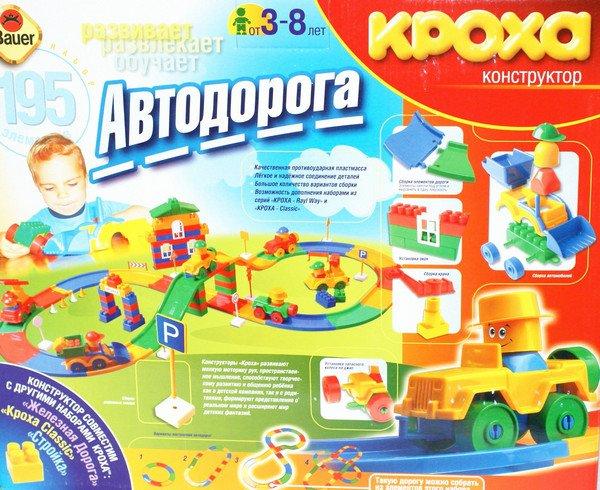 Автодорога конструктор Кроха
