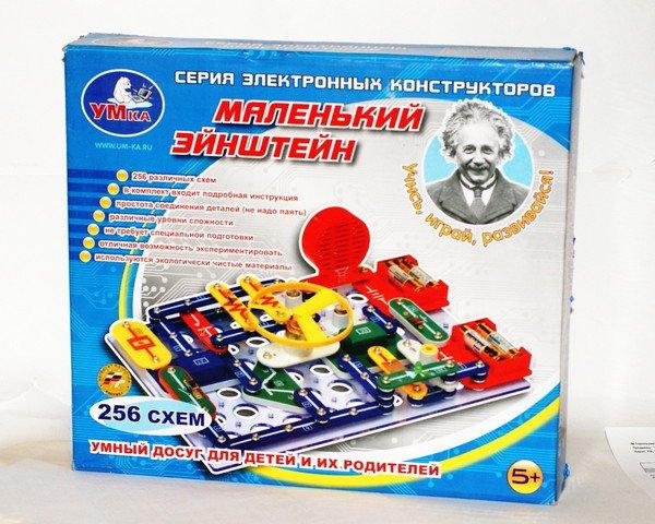 Электро конструктор 256 схемы