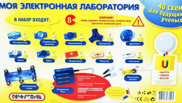 Где купить детский конструктор в москве