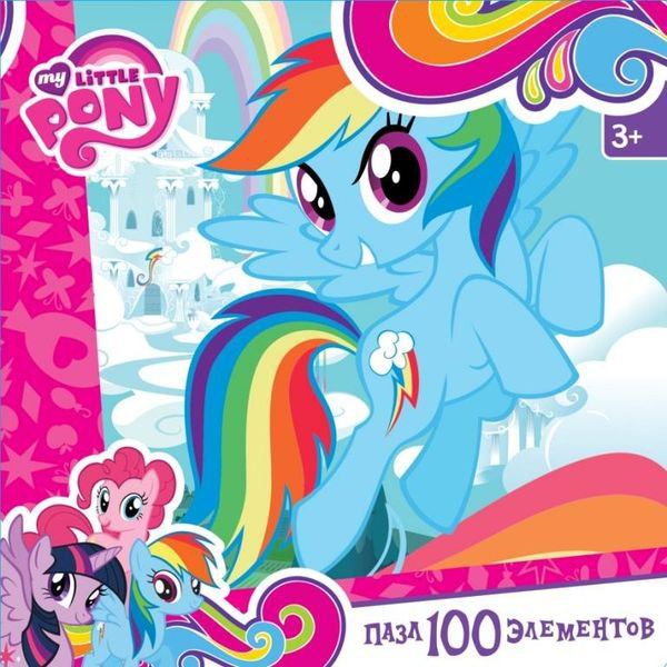 My Little Pony 100А.02096