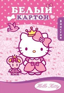 Картон белый 8л. Hello Kitty