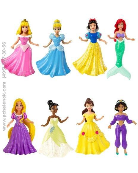беби плюс детские игрушки Интернет-магазин Насяня, детские товары и игрушки в Нижнем.