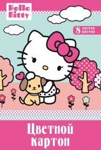 Картон цв. 8л. Hello Kitty