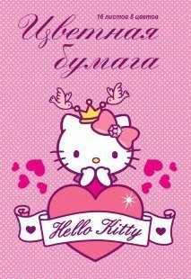 Бумага цв. 16л. Hello Kitty