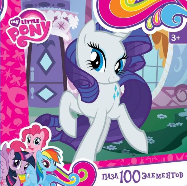 My Little Pony ����.100�.02095