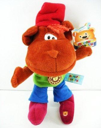 Купить Мягкая игрушка Обезьянка Бамби
