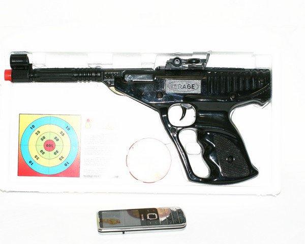 Пистолеты огнестрельные