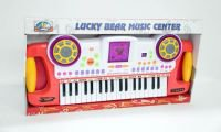 Инстр. муз. на батар. Lucky Bear Music Center BOX 62*24см. SD-966. Фото 1