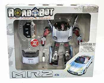 Робот - трансформер Happy Well Roadbot MRZ BOX 40*34*10 см. арт. 50080. Фото 1