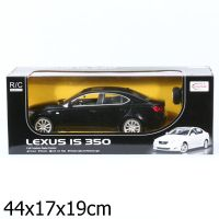 Машина ру 1:14 Lexus IS 350, 30 см