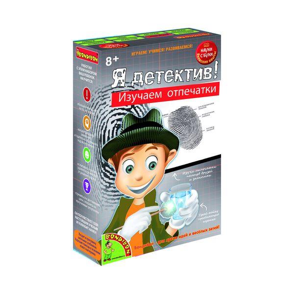 Игрушки для мальчиков купить в интернетмагазине V3Toysru