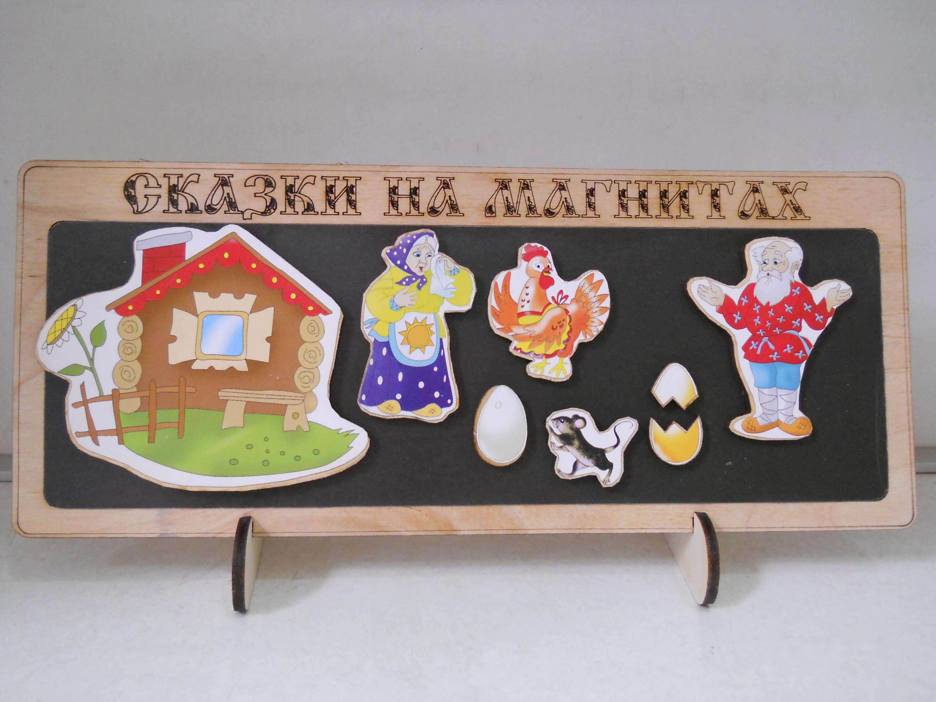Кукольный театр на магнитах своими руками