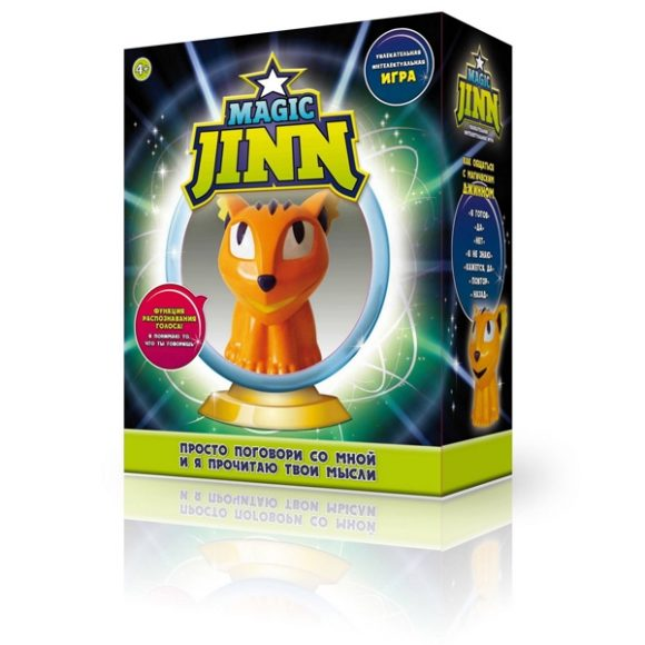 ������� ������������� Magic Jinn Animals