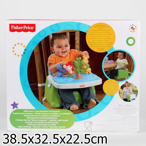 МАТТЕЛ. FISHER-PRICE DISCOVER N GROW  BUSY BABY BOSTER СТУЛЬЧИК CО СТОЛИКОМ