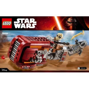 Lego star wars tm спидер рей (reyS speeder™)