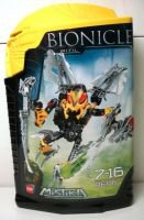 8696 Конструктор Бионикл Мистика Битил (Lego Bionicle Mistika Bitil)