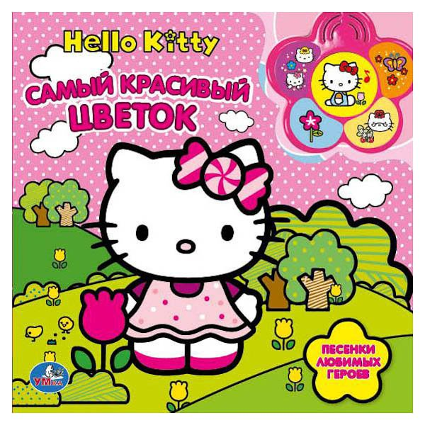 ����. HELLO KITTY. ����� �������� ������ (5 �������� ������). ������:200�200��. 10 ���.