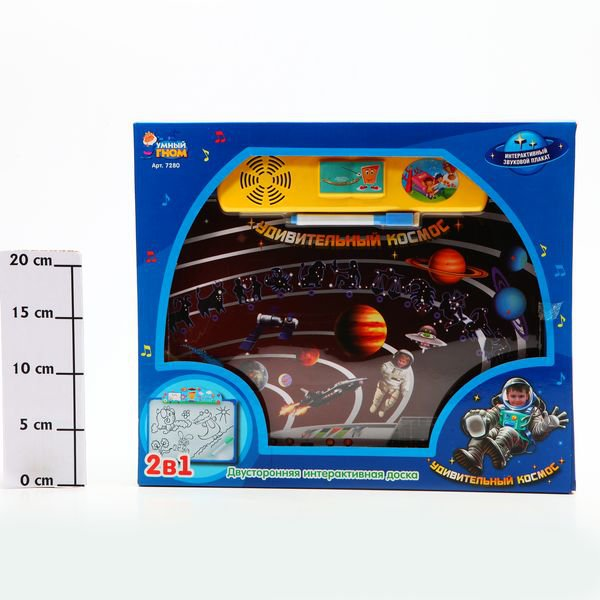 ������������ ����������. ����� ������������ ������ Joy Toy, 38*33*3��, BOX, ���.7280. ���� 2